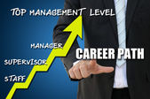 Career path for job development concept — Foto Stock