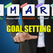 Stock Photo: Smart business goal setting concept