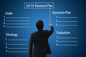 2014 Business Plan with empty or blank chart — Stock Photo