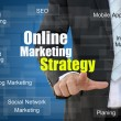 Online Marketing Strategy Concept — Stock Photo #40733605