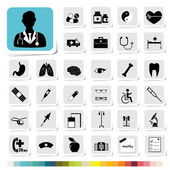 Healthcare and Medical Icon for Business Category Concept — Stock Vector