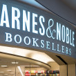 Barnes and Noble in Mall of America — Stock Photo #37074529