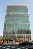 United Nations Headquarter in New York City — Stock Photo