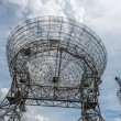 Base of large astronomy radar — Stock Photo #37137321