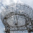 Base of large astronomy radar — Stock Photo #37137439