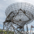 Base of large astronomy radar — Stock Photo #37138377
