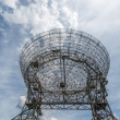 Base of large astronomy radar — Stock Photo #37138441
