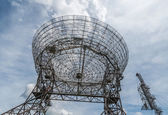 Base of a large astronomy radar — Stock Photo