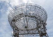 Base of a large astronomy radar — Stock Photo