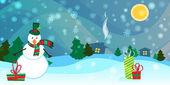 Jul landskap bakgrund — Stockvektor