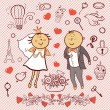 Romantic collection. Cute wedding vector set — Stock Vector