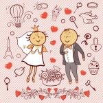 Romantic collection. Cute wedding vector set — Stock Vector