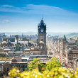 View from hill to the Edinburgh City, Scotland — Stock Photo #33775309