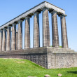 National Monument in Edinburgh — Stock Photo