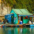 Stock Photo: Floating fishing village in HLong Bai