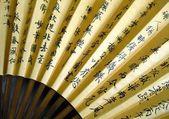 China fan — Stock Photo
