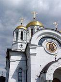 Kathedrale in samara stadt — Stockfoto