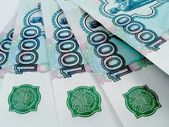 Russian money - 1000 roubles — Stock Photo