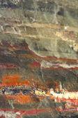 Geologic stone — Stock Photo