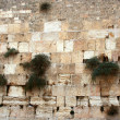 Travel to the Sacred ground. Western wall — Stock Photo