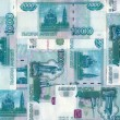 Russian big money.1000 rubles — Stock Photo