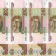 Russian  money.100 rubles — Stock Photo