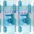 Stock Photo: Russibig money.1000 rubles