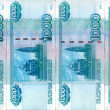 Russibig money.1000 rubles — Stock Photo #33129293