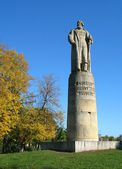 Autumn. Statue of Ivan Susanin in Kostroma — Stock Photo