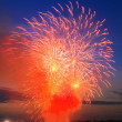 Stock Photo: Red firework
