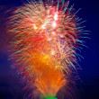 Stock Photo: Fairy fireworks