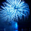 Stock Photo: Blue firework