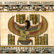 Egyptipapyrus. Goddess — Stock Photo #36388097