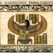 Stockfoto: Egyptipapyrus. Goddess