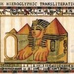 Egyptian papyrus. Sphynx — Stock Photo #36388101