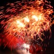 Stock Photo: Celebratory bright firework