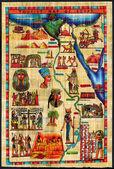 Egyptian natural papyrus — Stok fotoğraf