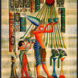 Stock Photo: Egyptinatural papyrus