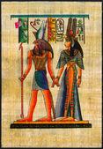 Egyptian natural papyrus — Stock Photo