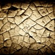 Stock Photo: Old Grundy wall texture