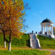Pavilion in Kostroma city — Stock Photo
