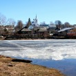 Stock Photo: Spring. Drifting Ice on river