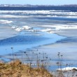 Stock Photo: Spring. Drifting Ice on river Volga