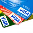 Plastic debit cards — Stock Photo
