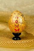 Easter golden egg — Stock Photo