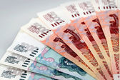 Bundle of Russian bank notes — Stock Photo
