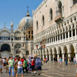 Venice. Piazza San Marco — Stock Photo