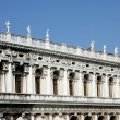 Italy. Venice. Palazzo ducale — Stock Photo #37699099