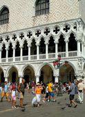 Italy. Venice. Palazzo ducale — Stock Photo