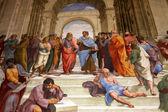 Arte da Itália no Vaticano — Fotografia Stock
